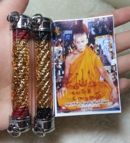 Thai amulet takrud rare iron red black LP Jumlong