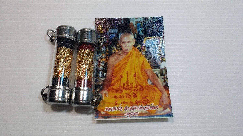 Mini Thai amulet takrud rare iron red black LP Jumlong