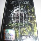 MESHUGGAH - CHAOSPHERE (MALAYSIA CASSETTE)