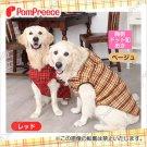Dog Stylish Jacket with hood (Big Dog Size)