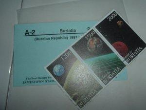 Buriatia Stamp Collection