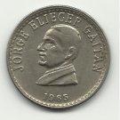 1965 #1 Unc. Jorge Elieger Gaitan, 50 Centavos Colombian Coin
