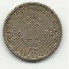 1946  #1 Mexico 10 centavos