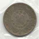 1938  #1 Mexico 10 centavos