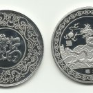 2011  #4 Year of the Dragon Silver Coin