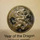 2000 The Year of The Dragon Coin