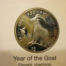 2000 The Year of The Goat Coin