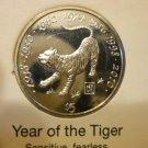 2000 The Year of The Tiger Coin
