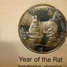2000 The Year of The Rat Coin