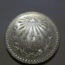 1944 #3 Unc.  Mexican Un Peso Silver Dollar