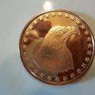2012 - 1oz   Copper Eagle Design Coin.
