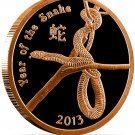 2013 Year of the Snake Copper Round - Proof