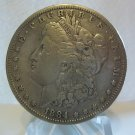 1884 #1 Morgan 90% Silver Dollar.