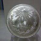 1944 #8 Unc.  Mexican Un Peso Silver Dollar
