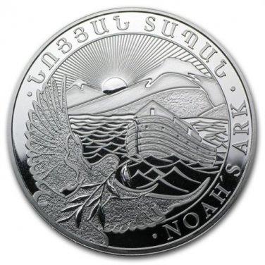 2014 1 oz SILVER ARMENIA NOAH'S ARK COIN-500 DRAMS