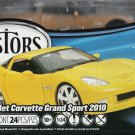 All Metal Chevrolet Corvette Grand Sport 2010 Model Kit.
