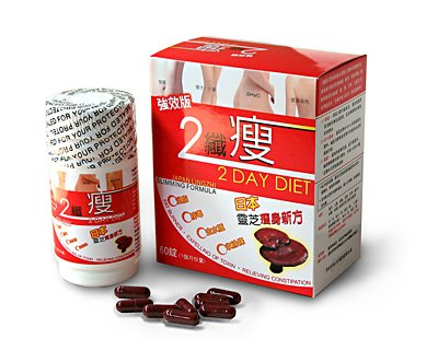 2 Day Diet lingzhi slimming capsule( 25 boxes ,original, best hot seller)