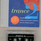 HEALING & TRANCE  MOROCCO Book and Audio Tape