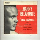 Harry Belafonte  Hava Nageela  Banana Boat  RCA 20286  EP  45 rpm  Record with Picture Sleeve