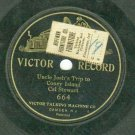 "Cal Stewart  Uncle Josh Arrival In New York  1901/02 VICTOR Record  7"" Diameter  One-Sided"
