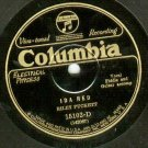 Riley Puckett  Ida Red / Sally Goodwin  Columbia 15102  Record 78 rpm