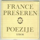 France Preseren 45 rpm Poetry Record Vol. 1