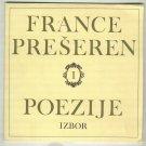 France Preseren 45 rpm Poetry Record Vol. 1