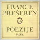 France Preseren 45 rpm Poetry Record Vol. 3