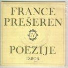 France Preseren 45 rpm Poetry Record Vol. 4