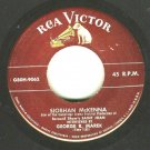RARE Siobhan McKenna 1956 Interview Record by George Marek w/ Letter