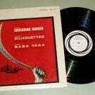 Amirov - Arensky - Liadov  Orchestra Works URANIA 57117 Record LP