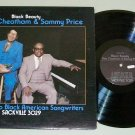 Doc Cheatham & Sammy Price Black Beauty SACKVILLE 3029 Blues Record LP