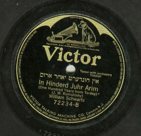 William Schwartz Yiddish 78 rpm  VICTOR 72234 Record