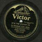 William Schwartz Yiddish 78 rpm  VICTOR 72234 Record
