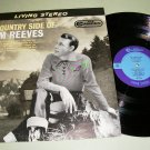 The Country Side Of Jim Reeves - Camden 686 - Country Record