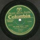 Columbia Orchestra Slovenian Music 78 rpm Record
