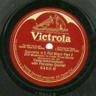 Ossip Gabrilowitsch Quintette VICTROLA 6462 78 RPM Record
