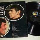 Two Sides Of Leonard Nimoy - DOT 25835 - Pop Record LP
