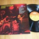 Fleetwood Mac - Greatest Hits - CBS 69011 - UK Issue  Rock Record LP