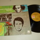 Herb Alpert and the Tijuana Brass - Ninth - A&M 212024 - Germany Issue - Record LP