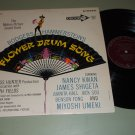 Flower Drum Song - Nancy Kwan - DECCA 79098 - Soundtrack LP