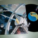 2001 A Space Odyssey MGM S1E-13 - Soundtrack Record LP