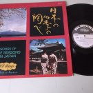 101 Strings - Songs Of The Seasons In Japan -  Record LP