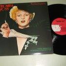 Rainer Werner Fassbinder  Veronika Voss  Lola  DRG 9508   Soundtrack Record  LP