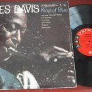 Miles Davis Kind Of Blue COLUMBIA CL 1355 Jazz LP Six Eye Orig. '59 MONO