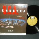 U.S.A. Orchestra John Lewis - Debut - COLPIX 448 - Jazz Record LP