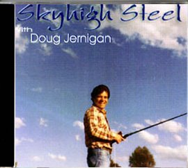 Skyhigh Steel