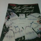 Leisure Arts Leaflet #2124 Soft Touches for Towels (1991)