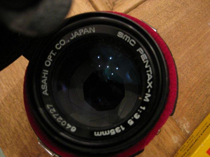 Pentax ME Camera Lens