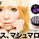 Candy Doll Mineral Powder